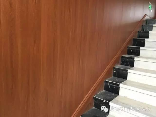 集成墙面快捷安装方法